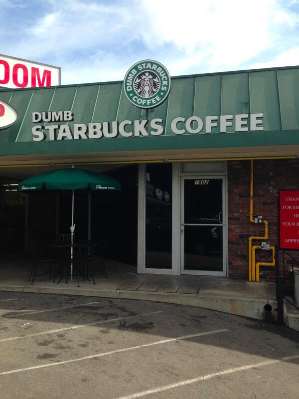 Dumb Starbucks exploreCurate