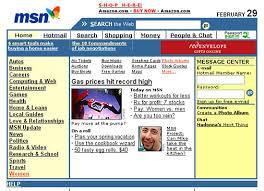 MSN explorecurate